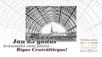 Ceļojumā pa Rīgas Centrāltirgu