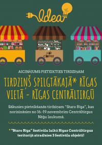 """Tirgotājiem: Sākusies pieteikšanās """"Staro Rīga"""" tirdziņam"""
