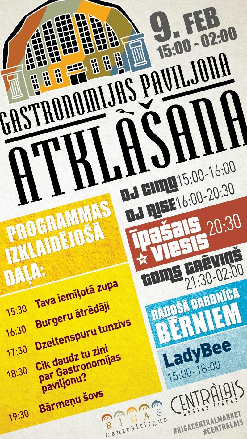 afisa_gastro_tirgus