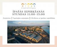 Rīgas Centrāltirgū ieviestas īpašās iepirkšanās stundas