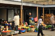 Zemnieku diennakts tirgus